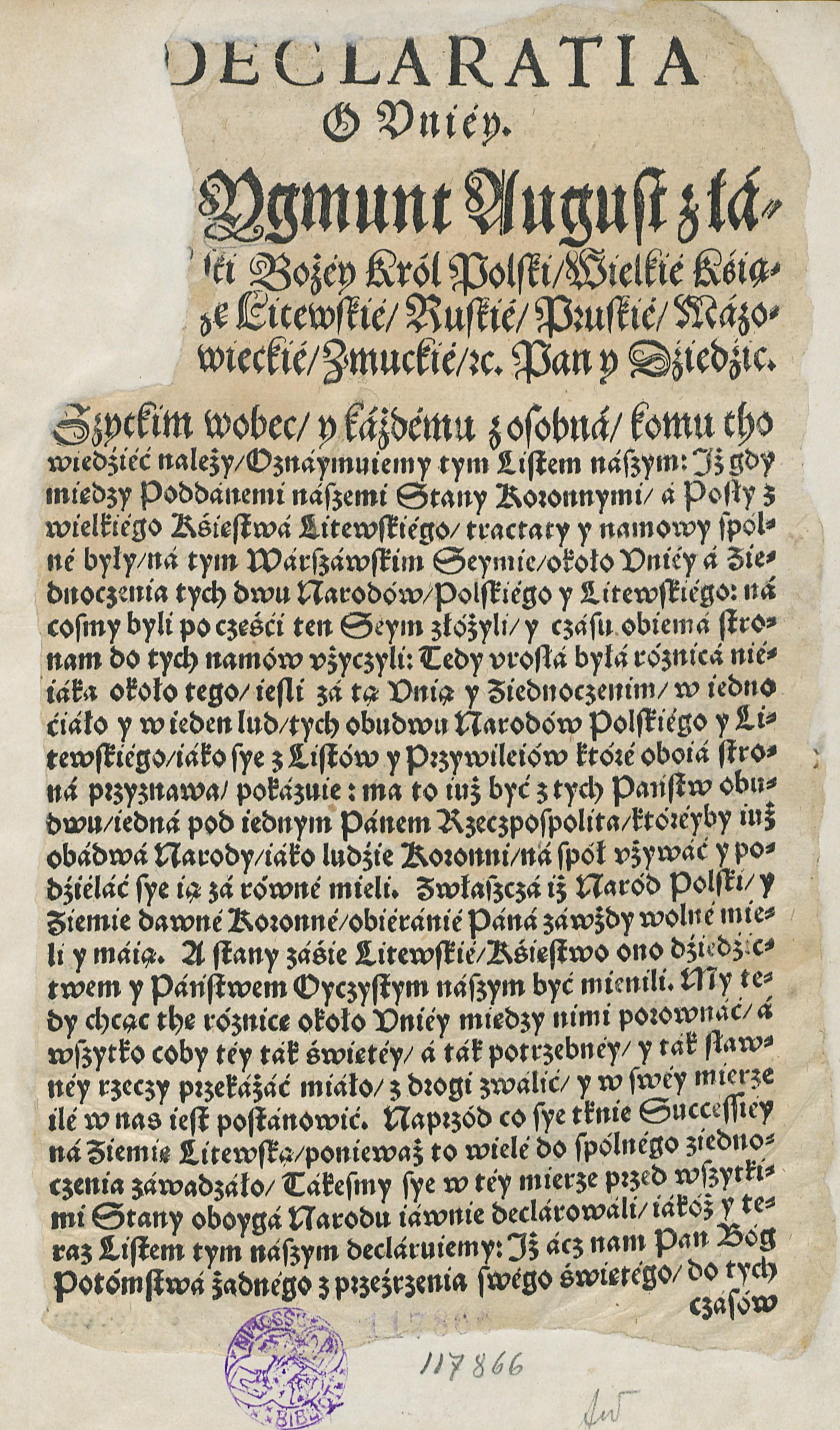 august declaration